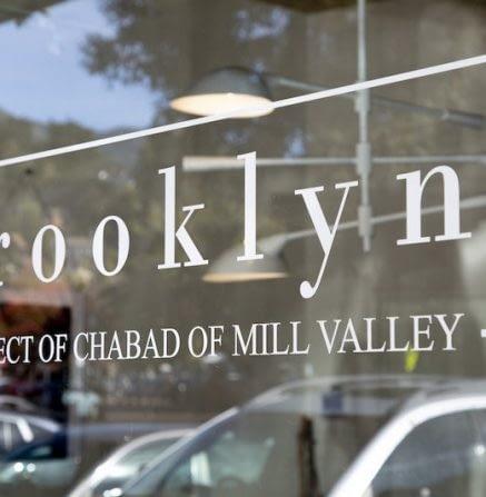 small brooklyn banner